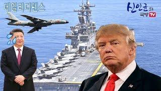 中, 대만 · 日 · 필리핀에게 전략폭격기 무력시위!  美에게는