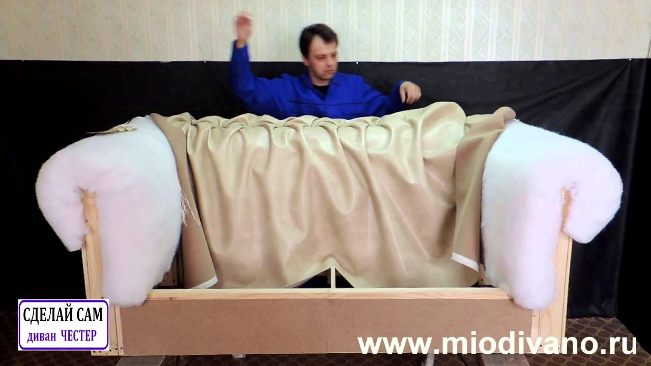 схема сборки дивана еврокнижка фото