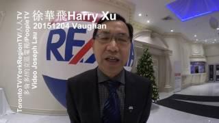 Harry Xu, 徐華飛, 20151204
