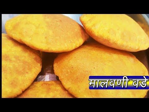 मालवणी  वडे | How To Make Instant Malvani Vade | Kombdi Vade Recipe | Sagoti Vada | MadhurasRecipe