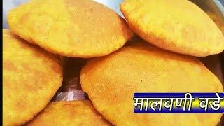 मलवण  वड  How To Make Instant Malvani Vade  Kombdi Vade Recipe  Sagoti Vada  MadhurasRecipe