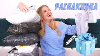 РАСПАКОВКА посылок и примеркой одежды с Aliexpress и SL-IRA #138 |ОЖИДАНИЕ vs РЕАЛЬНОСТЬ | NikiMoran