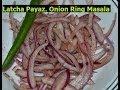 Onion Lachcha.Onion String salad. Pyaaz ka lachcha Dhabha Style Recipe by Chawla's Kitchen