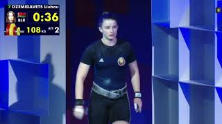 Любовь Демидовец BLR Women 71kg Group B European Championships Moscow 2021