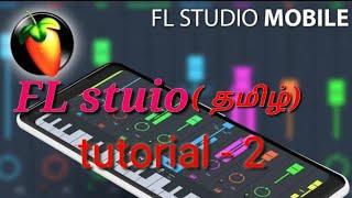 Mobile FL studio Tamil tutorial ( part 2 )      Musician ragu