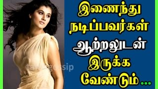 Taapsee pannu: Latest Taapsee Pannu Breaking News