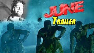 June 143 Movie Theatrical Trailer | Latest Telugu Movie Trailers 2017