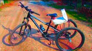 Трехколесный велосипед для взрослых(В ролике