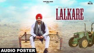 Lalkare (Audio Poster) Sidhu Saab   Releasing on 23 Feb   White Hill Music