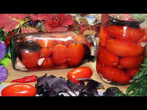 Маринованные помидоры с базиликом на зиму. Очень вкусные маринованные помидоры