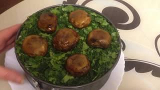 Вкусный и праздничный салат Грибная Поляна!