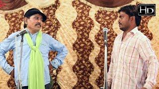 हरामी का क्या मतलब है !! Rampat Harami Ka Jalwa !! Dehati Nutanki !! Live Stage Program