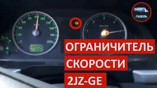 sWAP мотора 2JZ-GE на газель. Тест-драйв с ОГРАНИЧИТЕЛЕМ СКОРОСТИ / свап газели