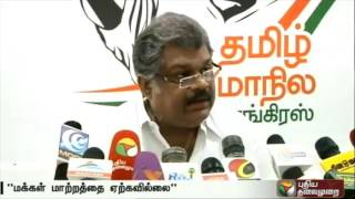 Comments of Other Parties about the Result of TN Assembly election 2016