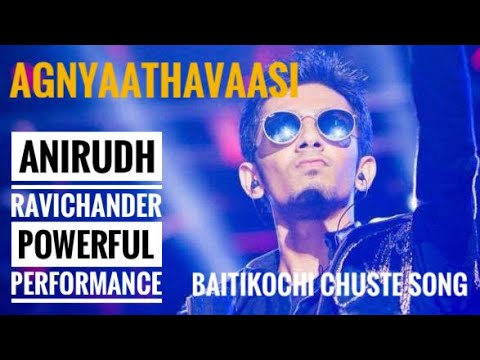 Anirudh Ravichander Performance For Baitikochi Chuste Song || TechTalkAction