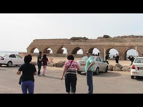 Caesarea Maritima, Great Harbor City with Ancient Roman Aqueduct