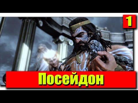 Прохождение God of War 3 Remastered [60 FPS] — Часть 4: Дворец Аида