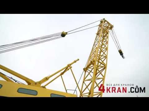 РДК МКГ ДЭК СКГ Гусеничные краны после капитального ремонта