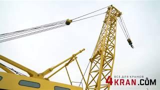 РДК МКГ ДЕК СКГ Гусеничні крани після капітального ремонту