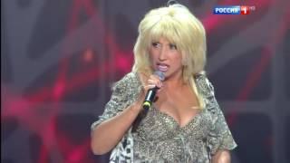 Ирина Аллегрова - Григорий Лепс -