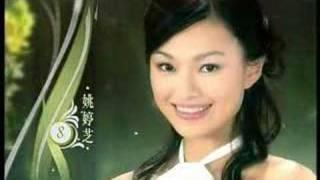 TVB 2008香港小姐競選 宣傳片 不斷追求 終於發現美麗 (TVB Channel)