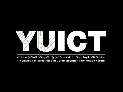 YUICT: Governmental Presentations Session