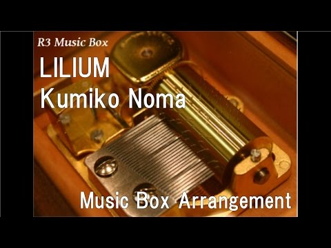 "LILIUM/Kumiko Noma [Music Box] (Anime ""Elfen Lied"" OP)"