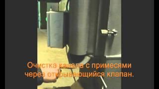 Мукопросеиватель П2-П Пионер(, 2014-09-23T09:28:53.000Z)