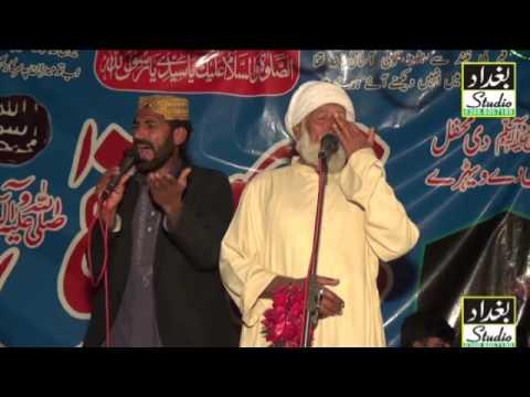Baba Hakim Punjabi Naat