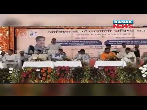 Union Minister Nitin Gadkari Lays Foundation For 2nd Bridge Over Brahmani River