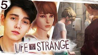 ZRUJNOWALI JEJ ŻYCIE - Life is Strange #5