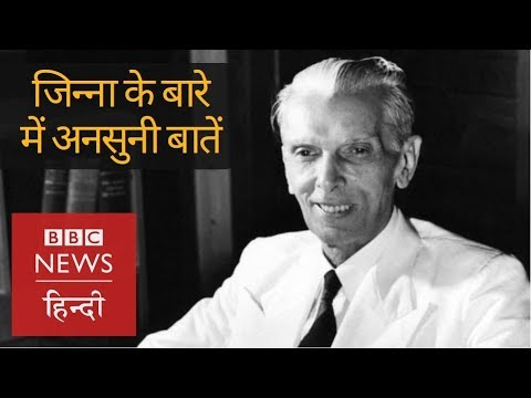 Things You don't know about Jinnah and his Direct Action (BBC Hindi)