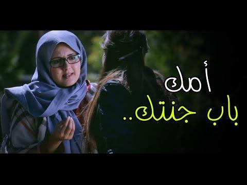 أمك باب جنتك - Kareem Jebrane