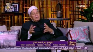 مساء dmc - الشيخ / محمود عاشور يرد على السؤال .. هل سيدنا محمد رأى الله ؟