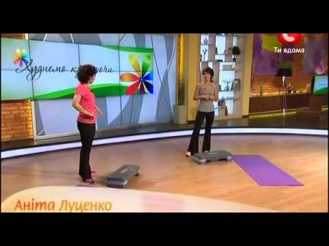 Что такое степ-аэробика: занятия и упражнения степ