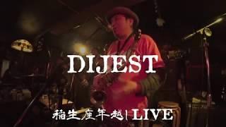 2018/12/31~2019/01/01 ねたのよい(未収録) 西晃津(未収録) ローライ...