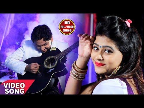 Gunjan Singh NEW HIT SONG 2017 - रुपवा अईसन सजsईलु ए गोरी -Mukhiya Ke Fulwari Me -Bhojpuri Song 2017