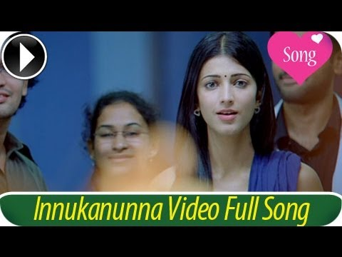 7am Arivu Full Song Innu Kanunna  Malayalam Movie 2013  Shruti Haasan  Suriya HD