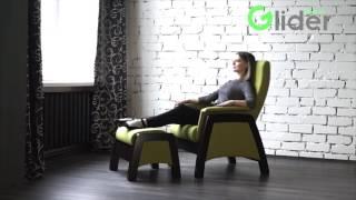 Кресло (глайдер) Glider модель 101(, 2017-06-09T08:28:57.000Z)