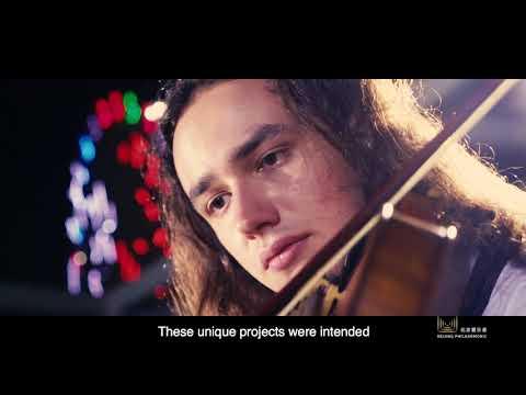 Festival Eurochestries en Chine 2017 à Qingdao - reportage