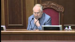 видео Лукаш Олена Леонідівна