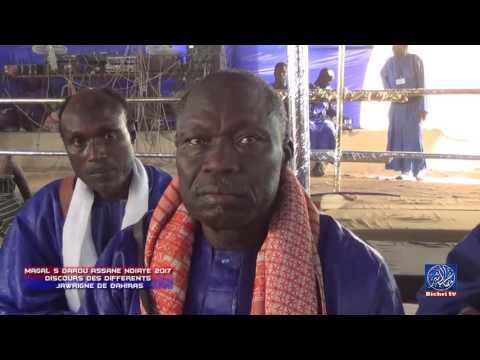 Magal S Darou Assane Ndiaye 2017 Discours des Differents Jawrigne de Dahiras - Murid Channel