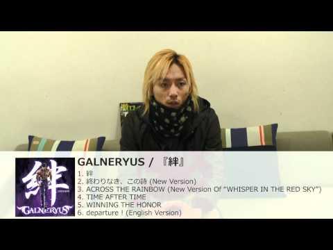 GALNERYUS | 激ロック動画メッセージ