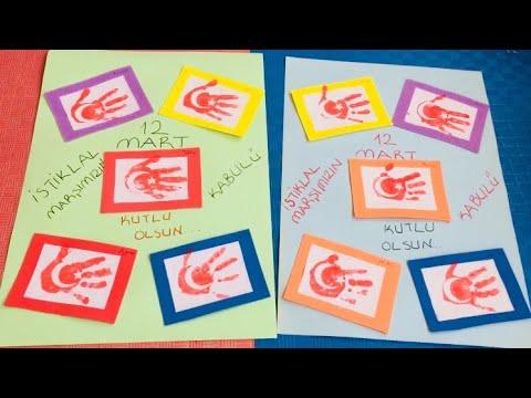 12 Mart İstiklal Marşının Kabulü Grup Sanat Etkinliği / 12 Mart Projesi