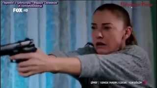 Karagül Чёрная роза   анонс 56 й серии с русскими субтитрами