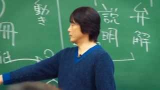 石田衣良 小説スクール第1回(1/3)