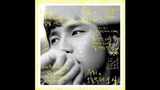 Download 케이윌(K Will) - 오늘부터 1일(Day 1) 1시간(1hour)