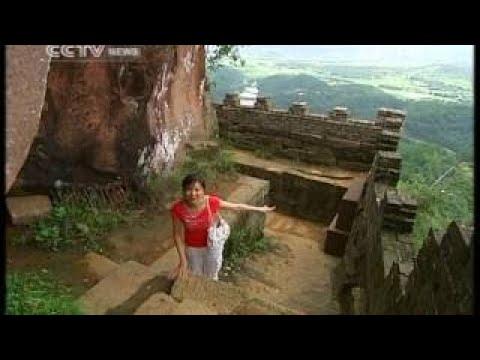 travelogue Travelogue 07/11/2017 Shaoguan,Guangdong Part 2