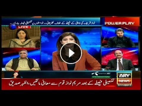 Power Play - 7th November 2017 - Ary News