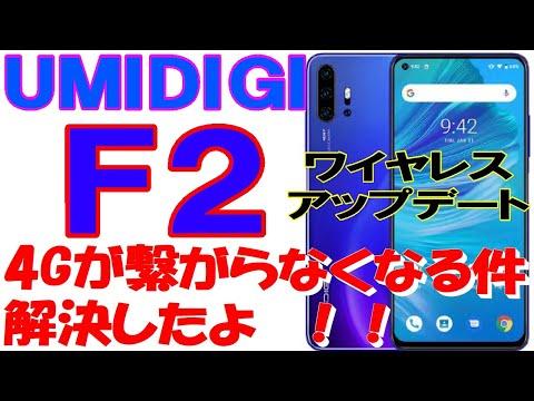 ユミデジ f2